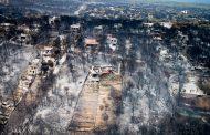 ΤΕΕ: Αριθμητικά δεδομένα και στατιστικά στοιχεία δηλώσεων αυθαίρετης δόμησης στην πυρόπληκτη περιοχή Μάτι Ανατολικής Αττικής