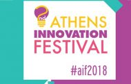 Εγκαίνια του 2nd Athens Innovation Festival