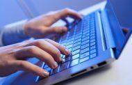 HORIZON 2020, Χρηματοδότηση 12,5εκ. ευρώ για πιο Φερέγγυο Internet